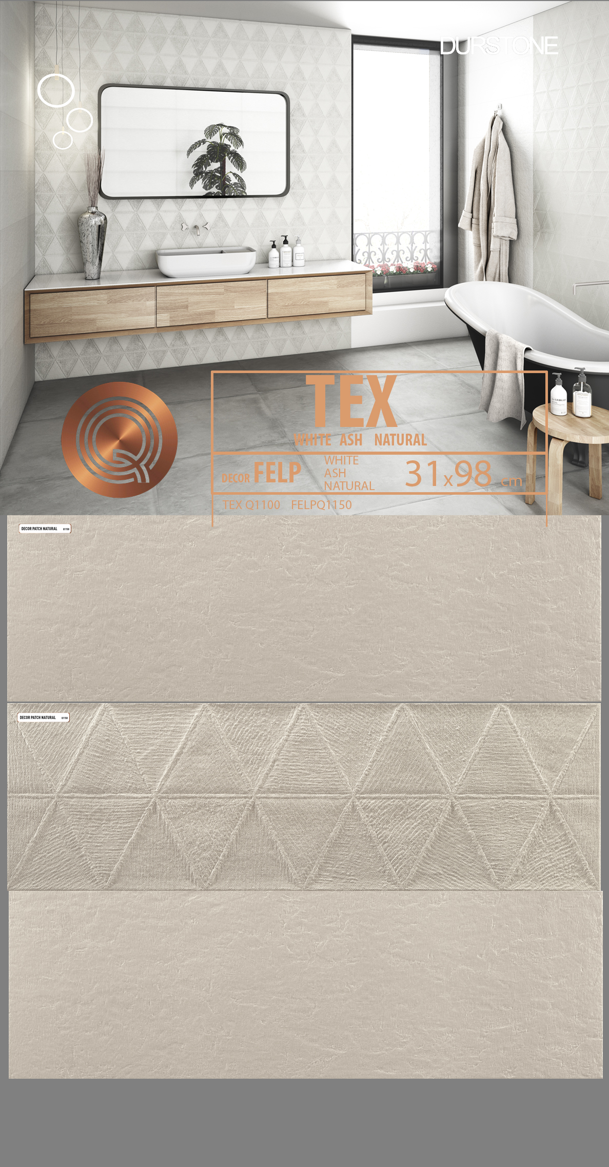 5266 RVM PANEL MIX TEX FELP NATURAL Cod. 5266