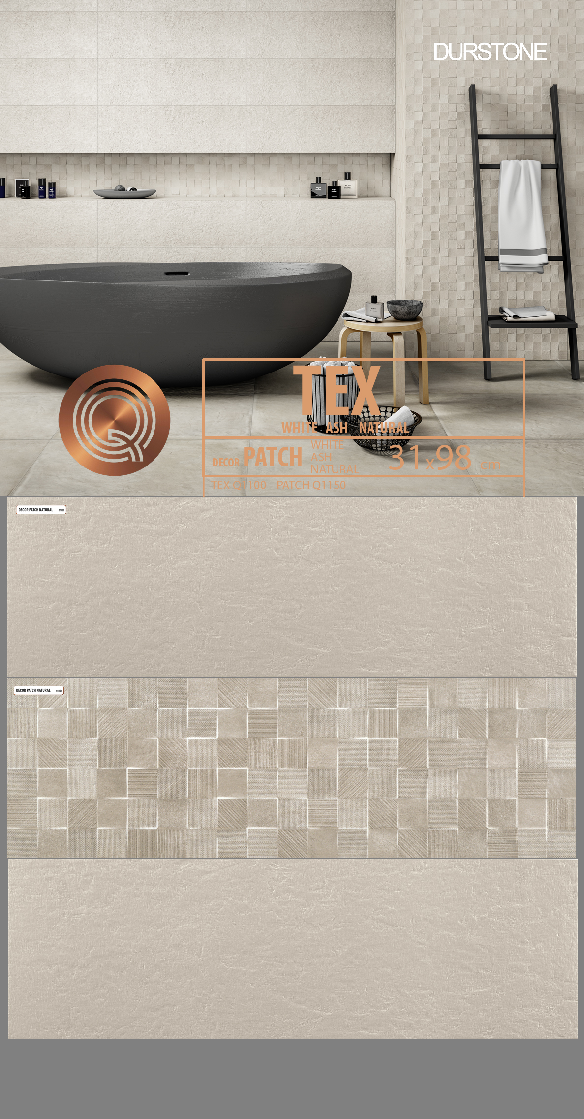 5275 RVM PANEL MIX TEX PATCH NATURAL Cod. 5275